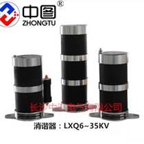中匯電氣一次消諧器HS-LXQ-35PT一次消諧器價格優惠