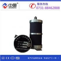 廠家直銷中匯牌lxq-10kv電壓互感器一次消諧器作用