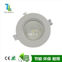 Zenlea珍領 ZL-TD1015F LED15W筒燈 LED孔燈