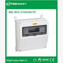 戶外掛壁式防水箱 工業插座箱 塑料配電箱 室外防水箱檢修箱PC料