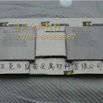 肯納CD-630拉伸模鎢鋼