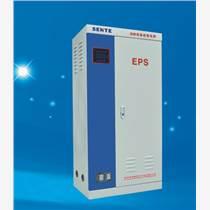 電工電氣/應急電源 EPS-5KW 消防照明應急電源 電源柜 廠家直銷