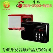云通微專業研發便攜音樂播放器方案 建榮AX107X 芯片 藍牙音箱燈方案