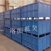 洛陽乾昊金屬物流料箱 倉儲周轉鋼制料箱 精工品質 專業訂制