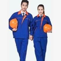 广州工作服 番禺区工作服定做 建材工作服定做 建筑工程服供应价格实惠
