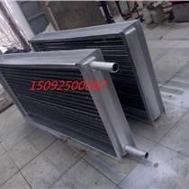 加熱器/空氣加熱器/蒸汽加熱器/導熱油加熱器/工業加熱器/加熱器維修定做生產廠家/翅片管廠家