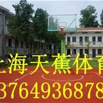 塑胶篮球场施工方案