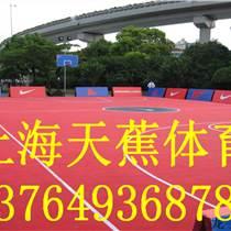 南京塑胶跑道翻新价格
