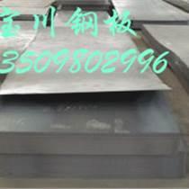 【|50Mn|】低合金錳板