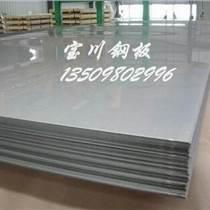 40Mn板材:|:40Mn薄板