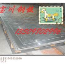 廣東~40MnB錳板;40MnB低合金板