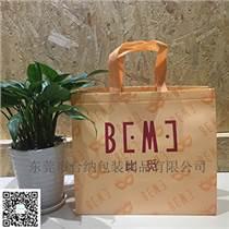 【合納包裝】廣東深圳東莞廣州廠家訂做無紡布一體成型袋,環保材質手提袋,可多色印刷服裝禮品購物袋
