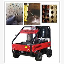 工業冷熱水高壓清洗機/除油污熱水高壓水槍清洗機