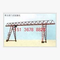 山東濟南龍門吊銷售公司 中國著名起重機