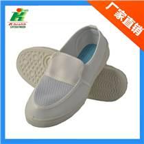 防靜電網面鞋,防靜電工作鞋子