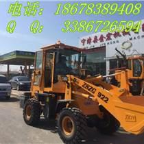 北京沙石料厂用20装载机供应2吨四驱铲车配件