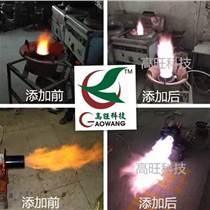 高效環保醇基燃料添加劑 廚房甲醇油催化劑全國加盟送燃