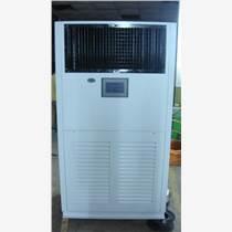 機房專用空調 車間工業空調 包安裝