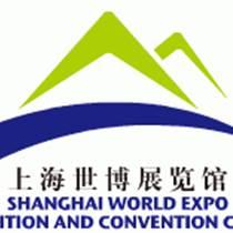 SFE第25屆上海國際連鎖加盟展覽會(秋季專業展會)