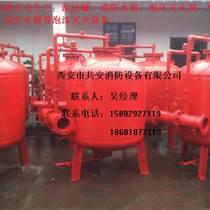 消防泡沫罐-PHYM32/50-西安共安消防設備有限公司