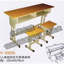小学生课桌椅、广东课桌椅、东雅工贸质量可靠(图)