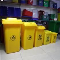 專用黃色醫療垃圾桶PE料