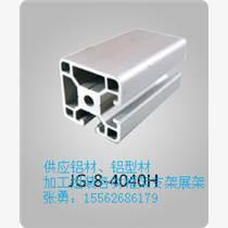 济南铝材铝型材工业铝型材配件市场