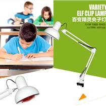 學習護眼長臂臺燈美式工作燈簡約床頭燈辦公學生閱讀夾子燈