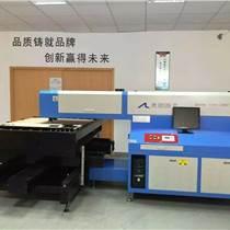 分體式600W激光刀模切割機