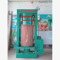 供應貴州貴陽新型菜籽液壓榨油機成套設備,油坊專用榨油機銷售廠家