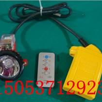 礦用KLW5LM (A)甲烷瓦斯報警礦燈
