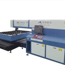 深圳奧朗400瓦激光刀模切割機不二之選