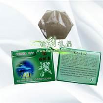 蜂胶托玛琳香皂供应安全可靠
