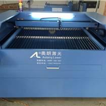 AL-1209電子板激光刀模切割機安全可靠