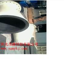 循環泵后護板修復