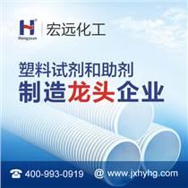 山东钙锌稳定剂厂家 宏远产销一体