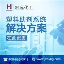 环保钙锌稳定剂生产厂家 宏远实力见证
