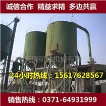 廠價銷售超細微粉雷蒙磨 大型磷礦石雷蒙磨粉機 金剛石雷蒙磨粉機