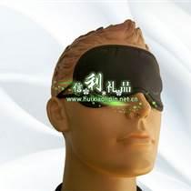 磁疗保健眼罩遮光效果超级棒的会销礼品