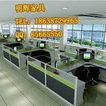 洛陽卡位辦公桌定做_板式辦公桌價格