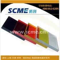 ?#38745;?#21697;供应】 亚克力防静电板/防静电有机玻璃板/防静电板/防静电有机玻璃板