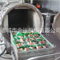 山東金運海鴨蛋滅菌鍋 高壓蒸汽蛋黃出油殺菌鍋專業生產廠家