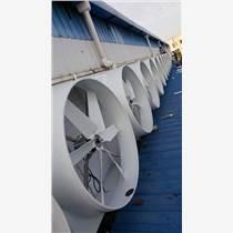 泰州車間通風降溫設備,泰州廠房通風去異味設備,車間降溫設備,工廠通風設備