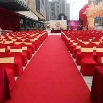 惠州年会策划庆典发布会LED大屏灯光音响舞台租赁布置