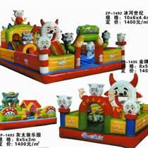 淘氣堡供應行業領先 大型戶外兒童樂園淘氣堡