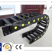 厂家供应塑料拖链、钢制拖链、数控机床拖链