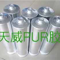 直銷pur膠水