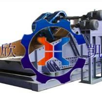 益陽欣凱機械XK-L雙輥破碎機