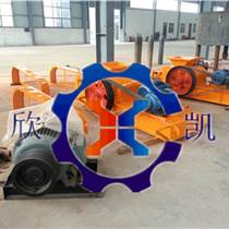 郴州欣凱機械XK-L雙輥破碎機