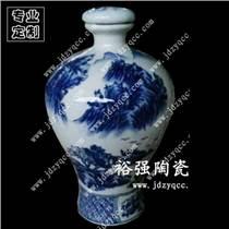 陶瓷酒瓶厂家,白酒瓶价格,酒瓶批发